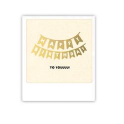 "Pickmotion Mini Pic Karte ""Happy Birthday to youuu"""
