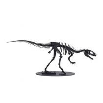 Dinosaurier Puzzle Allosaurus