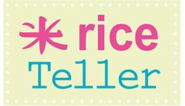Rice Teller