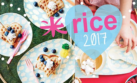 Rice 2017